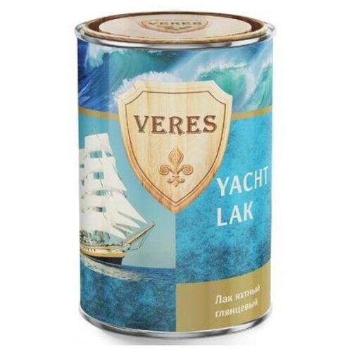 Лак яхтный VERES Yacht Lak глянцевый алкидно-уретановый 0.75 л