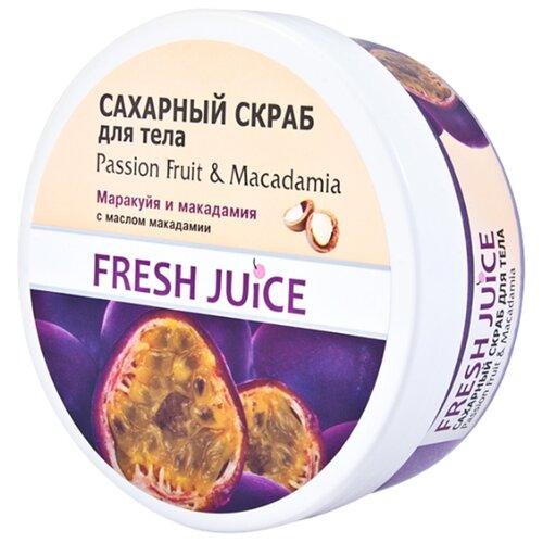 Фото - Fresh Juice Сахарный скраб для тела Passion Fruit and Macadamia, 225 мл fresh juice сахарный скраб для тела chocolate and marzipan 225 мл