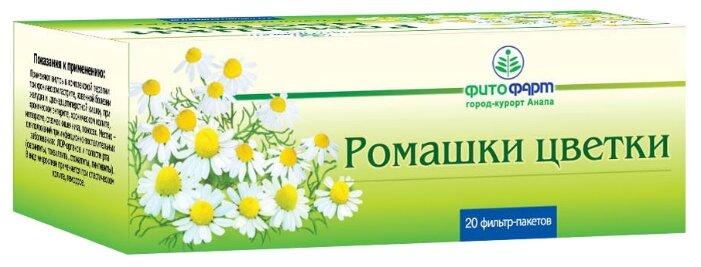 ФИТОФАРМ цветы Ромашки ф/п 1,5 г №20