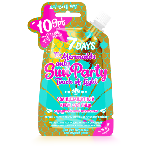 7DAYS крем Sun Party Touch Of Light, SPF 10, 25 г, 1 шт