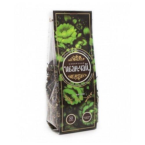 Чай травяной Сибирский Иван-чай с мятой, 50 г чай травяной сибирский иван чай с облепихой 100 г