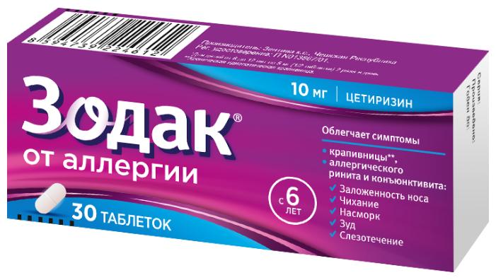 Зодак таб. п/о плен. 10 мг №30