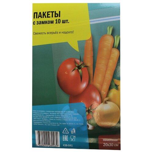 Пакеты для хранения продуктов Vetta , 20 см х 30 см, 10 шт, прозрачный доска трансформер vetta яблоко 27 х 30 см