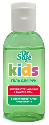 Купить Dr. Safe Гель для рук антибактериальный Kids с алое вера и витамином Е 60 мл по низкой цене с доставкой из Яндекс.Маркета (бывший Беру)