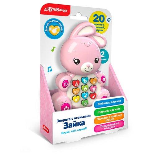 Купить Развивающая игрушка Азбукварик Зверята с огоньками Зайка розовый, Развивающие игрушки