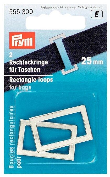 Prym Рамки для сумок 25мм (2 шт.)
