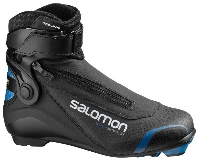 Ботинки для беговых лыж Salomon S/race skiathlon Prolink jr