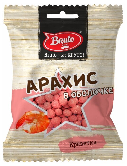 Арахис Bruto в оболочке Креветка флоу-пак 45 г