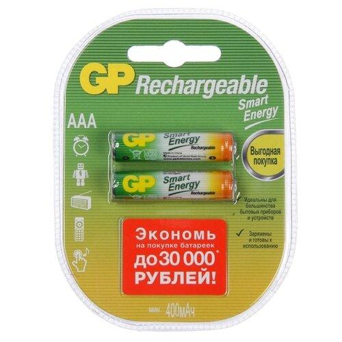 Фото - Аккумулятор Ni-Mh 400 мА·ч GP Rechargeable 400 Series AAA, 2 шт. аккумулятор ni mh 1000 ма·ч gp rechargeable 1000 series aaa зу 4 шт блистер