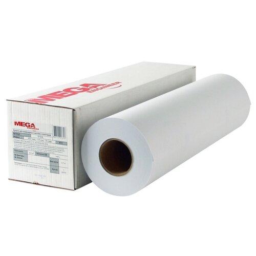 Бумага широкоформатная ProMEGA 75 г 620 мм*175 м внутренний диаметр втулки 76 мм