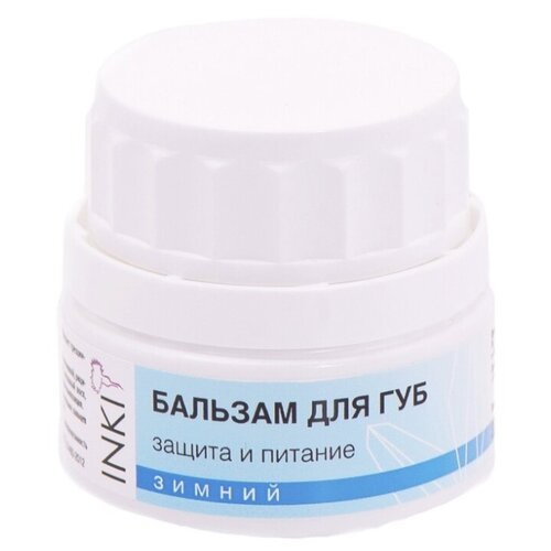 Купить INKI Бальзам для губ (защита и питание), 35 мл, Inki Profi