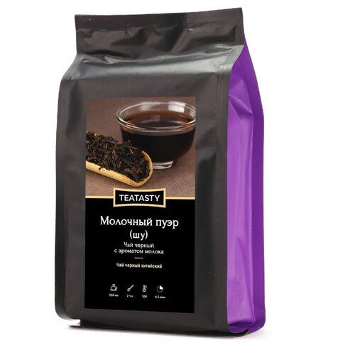 Чай пуэр TEATASTY Шу Молочный , 150 г чай улун teatasty молочный най сян 2 150 г