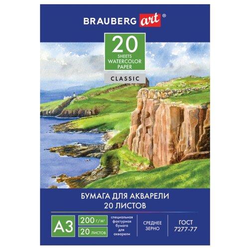 Папка для акварели BRAUBERG Art Морской берег 42 х 29.7 см (A3), 200 г/м², 20 л. спиннербейт caperlan пилькер для морской ловли biastos 20 г