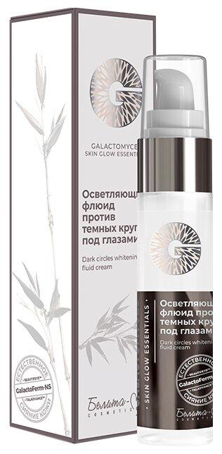 Купить Белита-М Осветляющий флюид против темных кругов под глазами Galactomyces Skin Glow Essentials 30 г по низкой цене с доставкой из Яндекс.Маркета (бывший Беру)