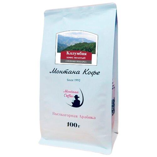 цена на Кофе молотый Монтана Кофе Колумбия, 100 г