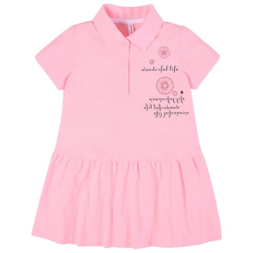 Платье Мамуляндия размер 92, розовый, Платья и юбки  - купить со скидкой