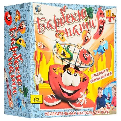 Настольная игра TONG DE Барбекю пати недорого
