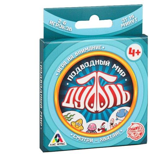 Купить Настольная игра Лас Играс Дуббль Подводный мир, Настольные игры