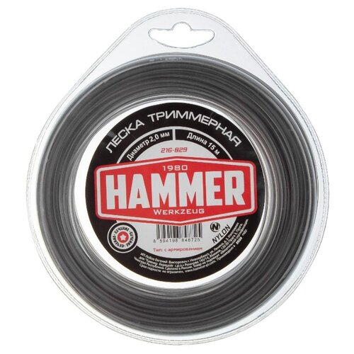 Леска Hammer 216-829 2 мм 15 м hammer 216 804 2 4 мм 15 м