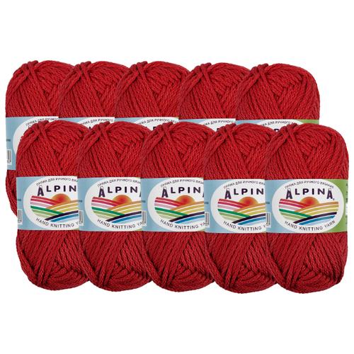 Пряжа Alpina Garry, 100 % хлопок, 50 г, 10 шт., 07 рубин (т.красный)