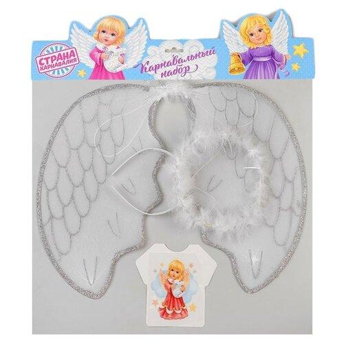 Купить Карнавальный набор Страна Карнавалия Ангелочек крылья + нимб + термонаклейка (3567596), белый/серебристый, Карнавальные костюмы