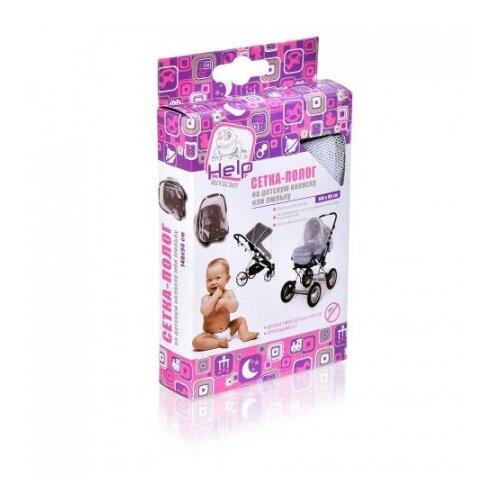 Сетка-полог HELP 140x90 см на ДЕТСКУЮ коляску или люльку -