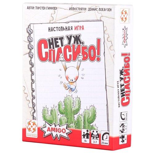 Купить Настольная игра Amigo Spiel Нет уж, спасибо!, Настольные игры