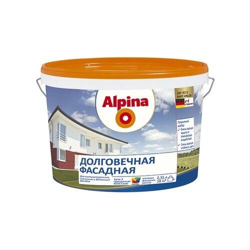 Фото - Краска акриловая Alpina Долговечная фасадная влагостойкая матовая бесцветный 2.35 л краска акриловая alpina долговечная фасадная влагостойкая матовая бесцветный 2 35 л