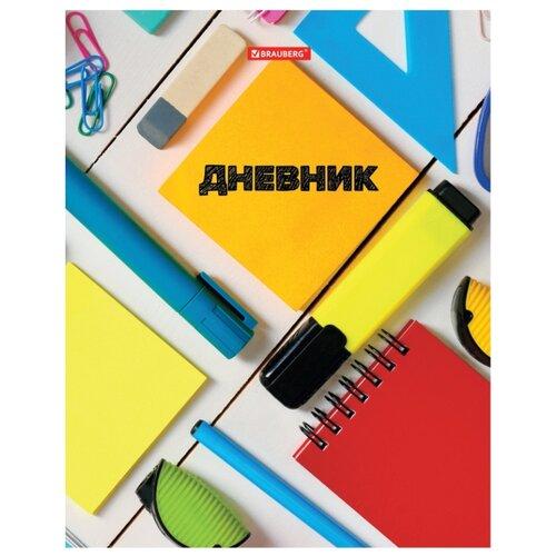 Купить BRAUBERG Дневник Школьный 105566 белый/желтый/синий, Дневники