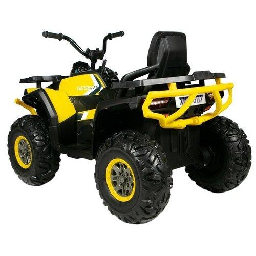 Купить Toyland Квадроцикл Qwatro ХМХ607, желтый, Электромобили