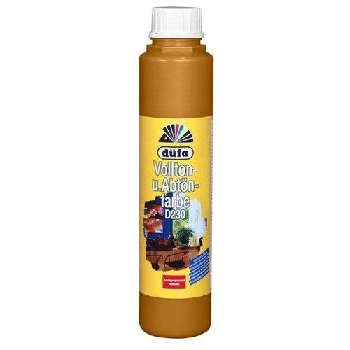 Колеровочная краска Dufa Vollton und Abtonfarbe D230 хромово-желтый 0.75 л
