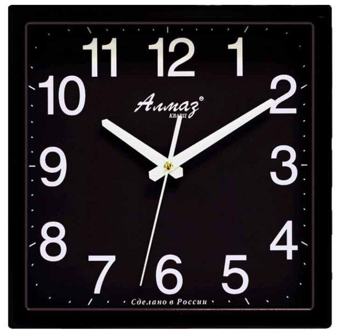 Часы настенные кварцевые Алмаз K52-K54