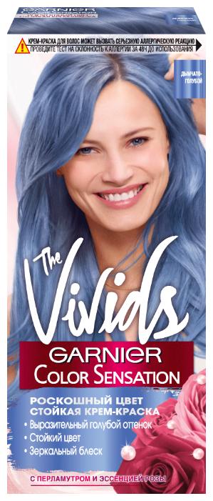 GARNIER Color Sensation The Vivids стойкая крем-краска для волос