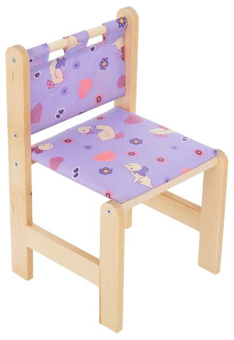 Комплект Гном стол + стул Малыш-2