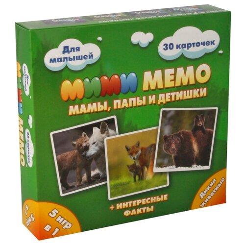 Купить Настольная игра Нескучные игры Мими Мемо Дикие животные, Настольные игры