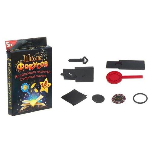 Купить Набор для фокусов Страна Карнавалия Волшебные монеты: Стороны магии, Настольные игры