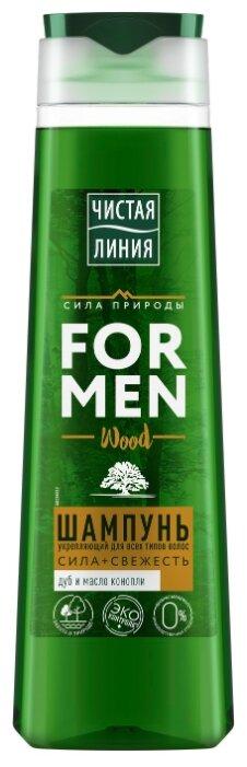 Купить Чистая линия шампунь For men Фитотерапия Энергия и сила, 400 мл по низкой цене с доставкой из Яндекс.Маркета