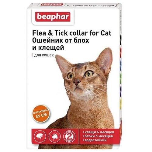 Beaphar ошейник от блох и клещей Flea & Tick для кошек, 35 см ошейник для кошек beaphar diaz от блох и клещей синий 35см