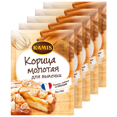 KAMIS Корица молотая для выпечки (5 шт. по 13 г) kamis корица молотая для выпечки