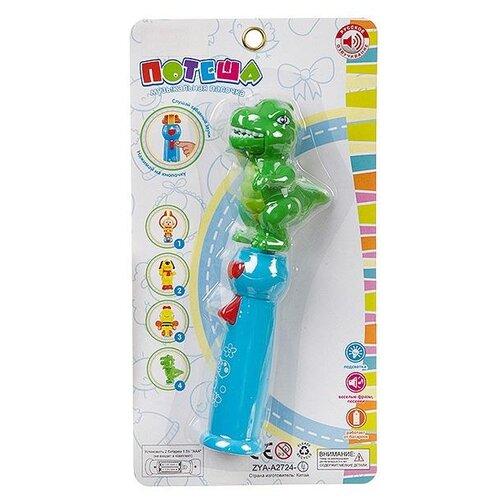 Купить Развивающая игрушка Zhorya Потеша. Дракончик Б94078 голубой/зеленый, Развивающие игрушки