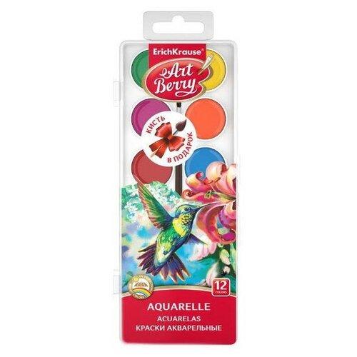 ErichKrause Акварельные краски ArtBerry 12 цветов с УФ защитой яркости с кистью (47631) erich krause гуашь artberry с уф защитой яркости 12 цветов по 20мл