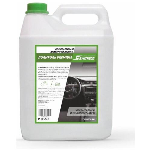 Syntheco Premium Полироль для пластика и приборной панели автомобиля, 5 кг
