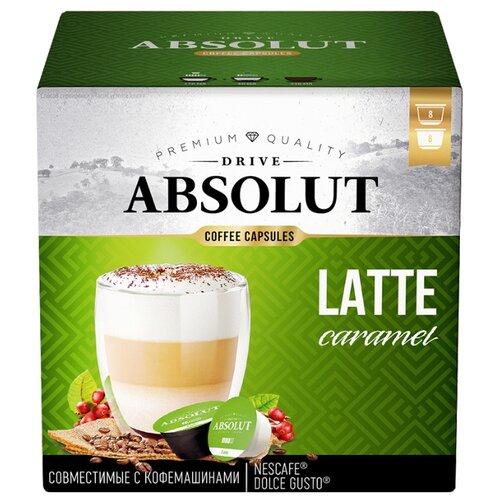 Фото - Кофе в капсулах Absolut Drive Латте Маккиато (16 капс.) кофе в капсулах absolut drive латте маккиато 16 капс