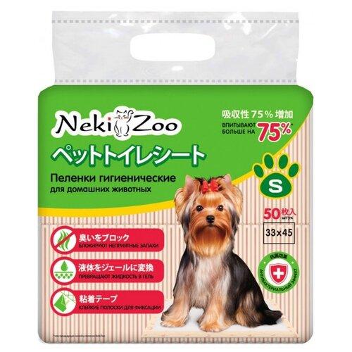 Пеленки для собак впитывающие Maneki NekiZoo 45х33 см 50 шт.