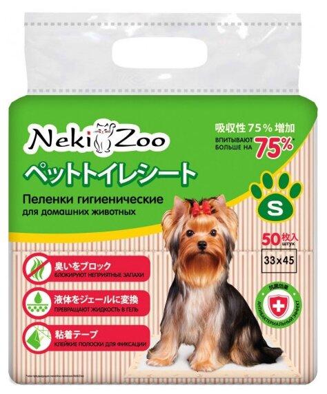 Пеленки для собак впитывающие Maneki NekiZoo 45х33