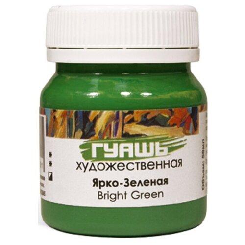 Таир Гуашь художественная 50 мл ярко-зеленая аква колор гуашь художественная 20 мл золото античное к2117