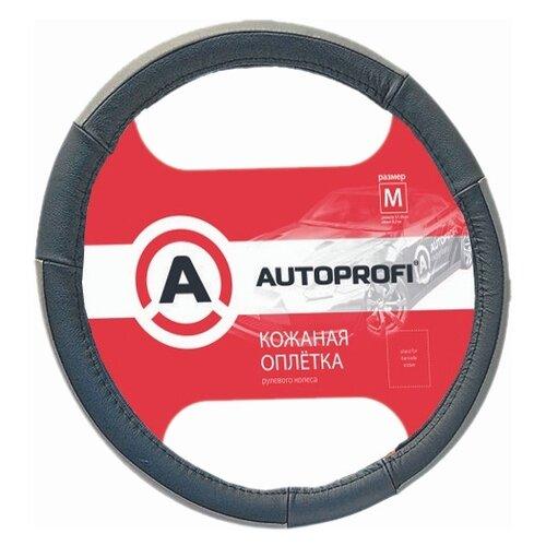 цена на Оплетка/чехол AUTOPROFI AP-678 BK/GY (M) черный/серый