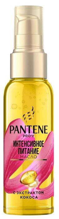 Pantene Интенсивное питание Масло для волос с экстрактом кокоса