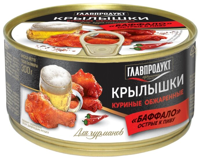 Главпродукт Крылышки куриные обжаренные Баффало острые к пиву 300 г