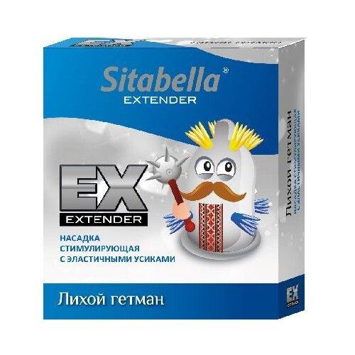 Фото - Стимулирующая насадка Sitabella EX Лихой гетман (1 шт.) стимулирующая насадка презерватив с усиками и шипами sitabella extender platino – ураган